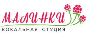 malinki1